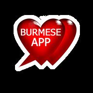 BurmeseApp