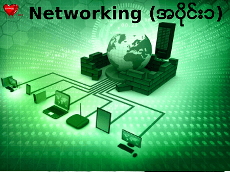 Networking course