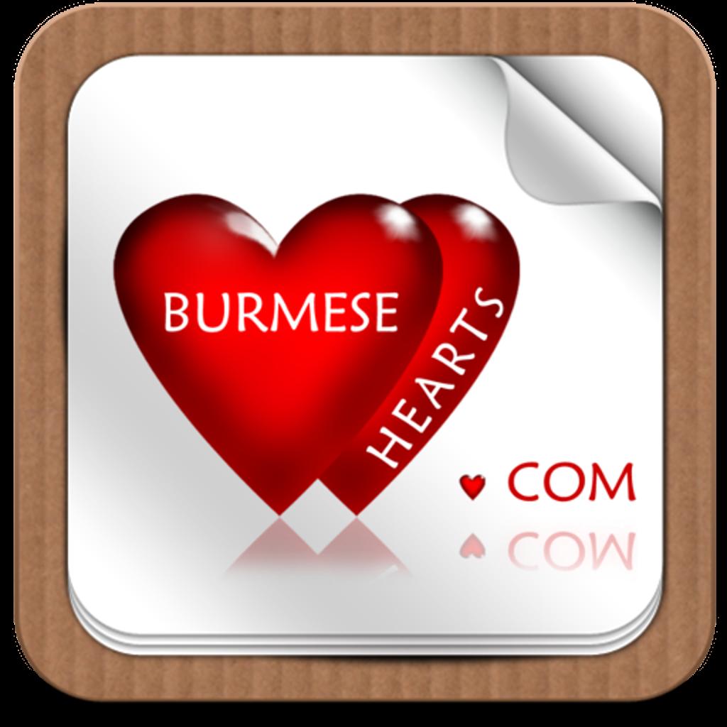 BurmeseHearts.com